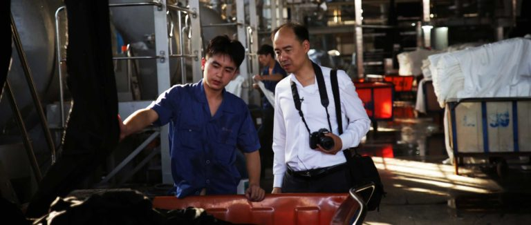 Supply Chain Transparency and Climate Mitigation in China
